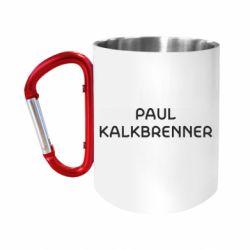 """Кружка с ручкой """"карабин"""" Singer Paul Kalkbrenner"""