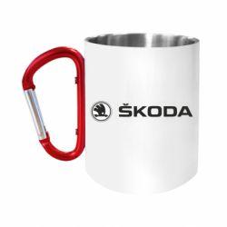 """Кружка с ручкой """"карабин"""" Skoda logo"""