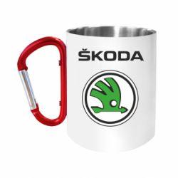 """Кружка с ручкой """"карабин"""" Skoda"""