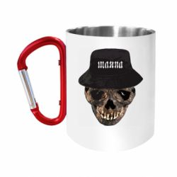 Кружка з ручкою-карабіном Skull in hat and text