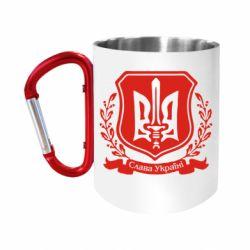 "Кружка с ручкой ""карабин"" Слава Україні (вінок)"