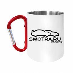 """Кружка с ручкой """"карабин"""" Smotra UA"""