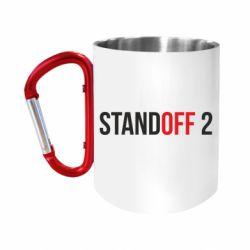 """Кружка с ручкой """"карабин"""" Standoff 2 logo"""