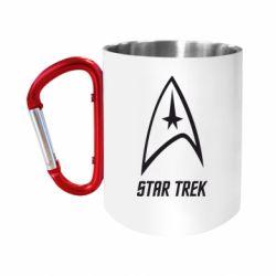 Кружка з ручкою-карабіном Star Trek