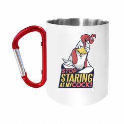 "Кружка с ручкой ""карабин"" Stop  Staring  at My cock"