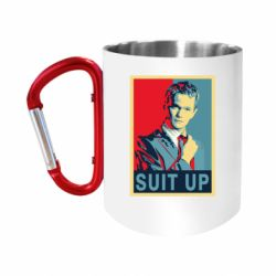 """Кружка с ручкой """"карабин"""" Suit up!"""