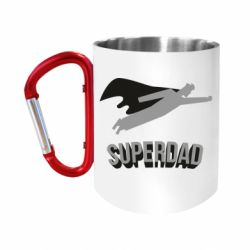 Кружка з ручкою-карабіном Super dad flies