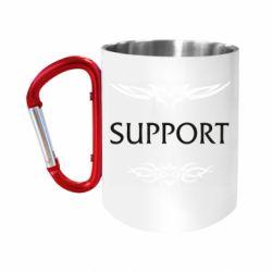 """Кружка с ручкой """"карабин"""" Support"""