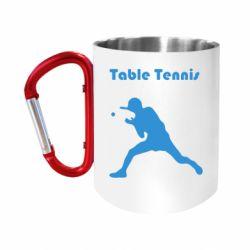 Кружка з ручкою-карабіном Table Tennis Logo