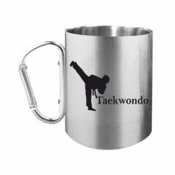 """Кружка с ручкой """"карабин"""" Taekwondo"""