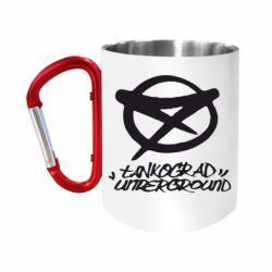"""Кружка с ручкой """"карабин"""" Tankograd Underground Logo"""