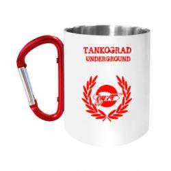 Кружка з ручкою-карабіном Tankograd Underground