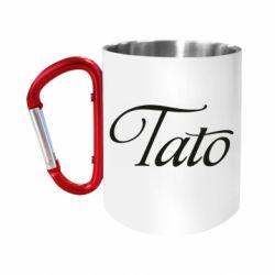 Кружка з ручкою-карабіном Tato