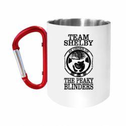 Кружка з ручкою-карабіном Team Shelby the Peaky Blinders
