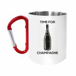 Кружка з ручкою-карабіном Time for champagne