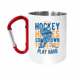Кружка з ручкою-карабіном Time To Play Hockey