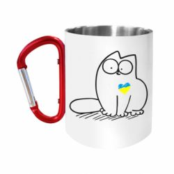 Кружка з ручкою-карабіном Типовий український кіт