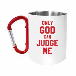 Кружка з ручкою-карабіном Тільки Бог може судити мене