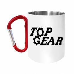 Кружка з ручкою-карабіном Top Gear I