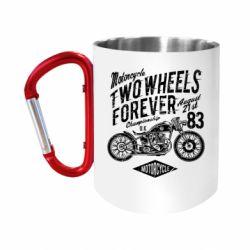 Кружка з ручкою-карабіном Two Wheels Forever