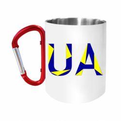 """Кружка с ручкой """"карабин"""" UA Ukraine"""