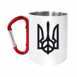 """Кружка с ручкой """"карабин"""" Ukraine Peace"""