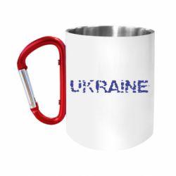 """Кружка с ручкой """"карабин"""" Ukraine (потрісканий напис)"""
