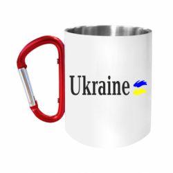 """Кружка с ручкой """"карабин"""" Ukraine"""