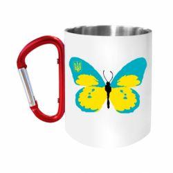 """Кружка с ручкой """"карабин"""" Український метелик"""
