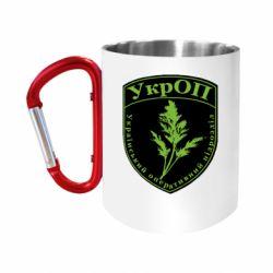 """Кружка с ручкой """"карабин"""" Український оперативний підрозділ"""