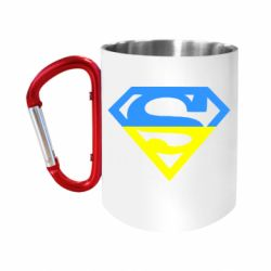 Кружка з ручкою-карабіном Український Superman