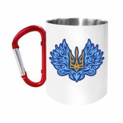 Кружка з ручкою-карабіном Український тризуб арт
