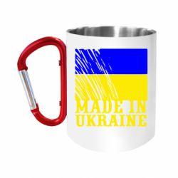 Кружка з ручкою-карабіном Виготовлено в Україні