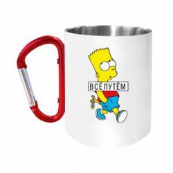 Кружка з ручкою-карабіном Всі шляхом Барт симпсон