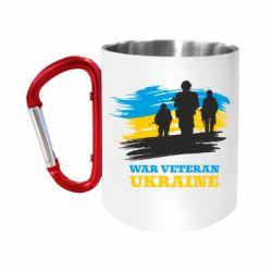 Кружка з ручкою-карабіном War veteran оf Ukraine