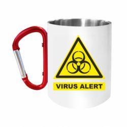 Кружка з ручкою-карабіном Warning Virus alers