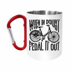 Кружка з ручкою-карабіном When in doubt pedal it out
