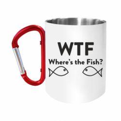 Кружка з ручкою-карабіном Where is The Fish