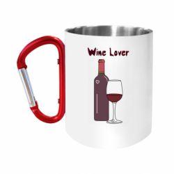 Кружка з ручкою-карабіном Wine lover