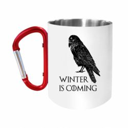 Кружка з ручкою-карабіном Winter is approaching and crow