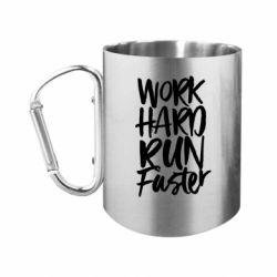 Кружка з ручкою-карабіном Work hard run faster