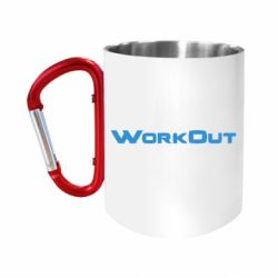 Кружка з ручкою-карабіном Workout