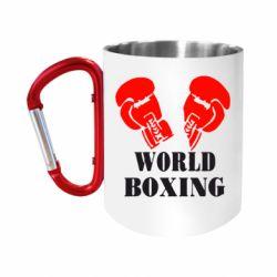 """Кружка с ручкой """"карабин"""" World Boxing"""