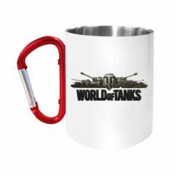 """Кружка с ручкой """"карабин"""" World Of Tanks 3D Logo"""