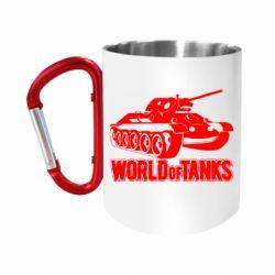 Кружка з ручкою-карабіном World Of Tanks Game