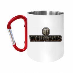 Кружка з ручкою-карабіном World Of Tanks Logo