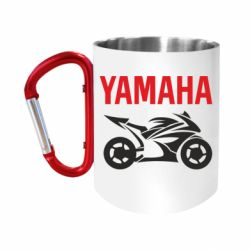 Кружка з ручкою-карабіном Yamaha Bike
