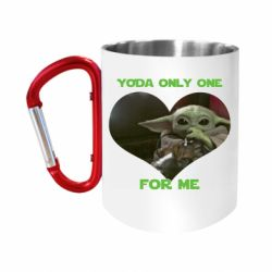 """Кружка с ручкой """"карабин"""" Yoda only one for my"""