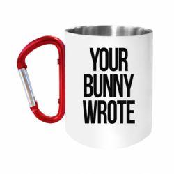 Кружка з ручкою-карабіном Your bunny wrote