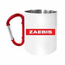 "Кружка с ручкой ""карабин"" Zaebis"